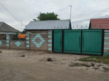 futbolka ben 10 в Кыргызстан: Продам Дом 121111211 кв. м, 10 комнат