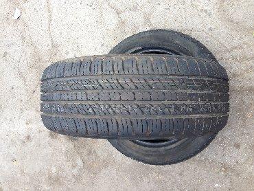диски r19 bmw в Азербайджан: 2 ədəd 235 x 55 x R19 təzə təkər, qiymətdə razılaşmaq olar