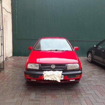 фольксваген венто бишкек in Кыргызстан | УНАА ТЕТИКТЕРИ: Volkswagen Vento 1.8 л. 1993 | 130000 км