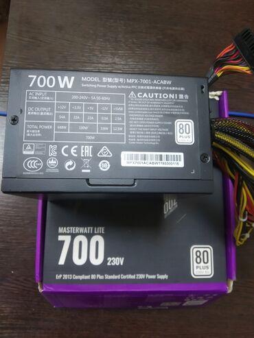 Блок питания для ПК. Cooler Master Masterwatt Lite 700W. БУ Состояние
