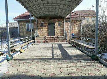 hdd для серверов sata iii в Кыргызстан: Продам Дом 71 кв. м, 4 комнаты
