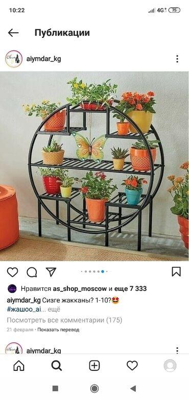 Мебельные услуги - Кыргызстан: Мебель на заказ | Стулья, Столешницы, Диваны, кресла | Платная доставка