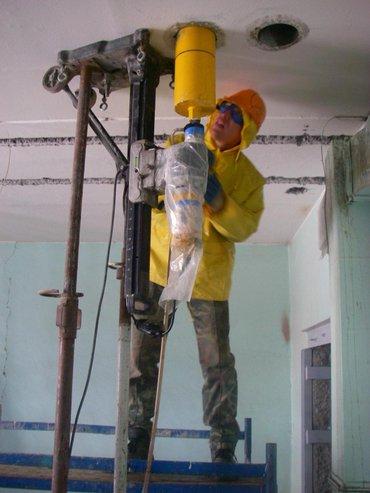 Сверление отверстий в бетоне в в Бишкек