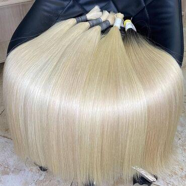 промышленная соковыжималка бишкек in Кыргызстан   СОКОВЫЖИМАЛКИ: Мы являемся местной фабрикой по обработке волос, в качестве сырья