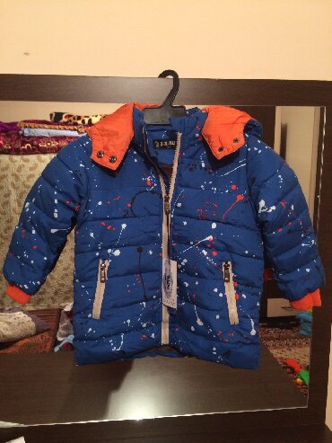 детская коляска capella s 901 в Кыргызстан: Продаю детский куртка сезон:Осень Весна от 2 х до 5 лет