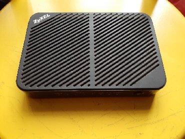 Модем ADSL Zyxel