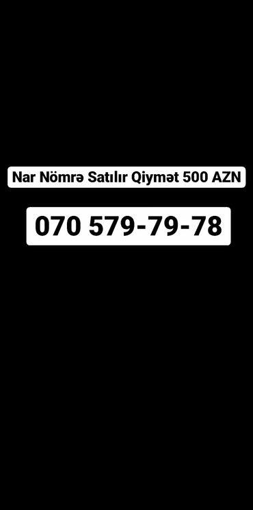 nar - Azərbaycan: Nar Nömrə Satılır 500 AZN CİDDİ ALICILAR ZENG ETSİN VE Whatsappdan