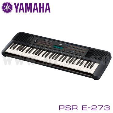 африканские инструменты в Кыргызстан: Синтезатор Yamaha PSR-E273 является идеальным инструментом для