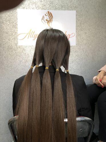 Другое - Кыргызстан: Эн кымбат баага чач сатып алам!!!куплю волосы очень дорого!!!от 55 см