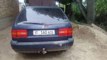 Volkswagen - Кызыл-Суу: Volkswagen Passat 1.8 л. 1994 | 9999 км