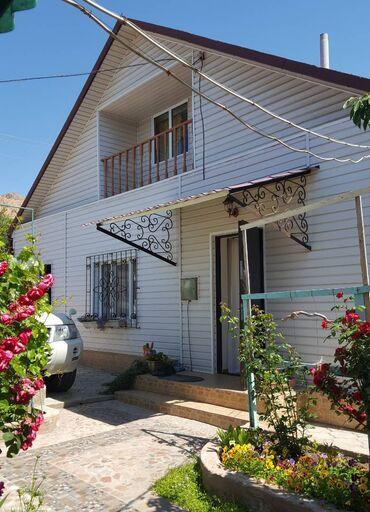 Недвижимость - Каджи-Сай: 150 кв. м 4 комнаты, Гараж, Теплый пол, Бронированные двери