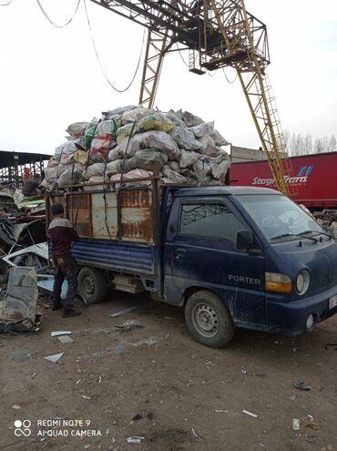 Бергбай такси джалал абад номер - Кыргызстан: Портер степке башмабаш алмашам калочулар чалгыла толька степ башка
