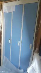 Продаю шкафы, новые, в коробке. . цена: в Бишкек