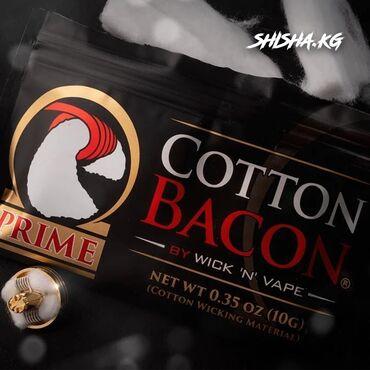 платье рубашка в пол в Кыргызстан: Вата! Вата для вейпа! Вата Bacon Cotton Prime это обновленная версия