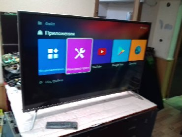 Скупка ремонт продажа телевизоров ЖК плазм лсд .Профессионально быстро