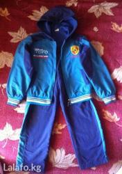 Вещи на мальчика 4-7 лет в очень хорошем состоянии  1)Спортивный в Бишкек