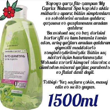 spa уход в Азербайджан: Sebilife şirkəti. SPA NATURAL şampun yalnız fikri ciddi məhsul alıcı