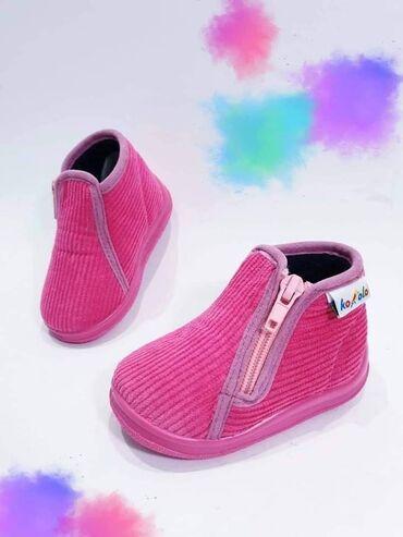Kozne cipele - Srbija: Proizvedeno u EU i za EU trziste Patofnice sa anatomskim koznim