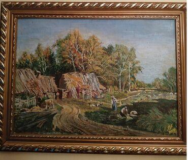 Продаю картину «Деревня». Маслом на холсте в рамке. (50 см *40 см).  Ц