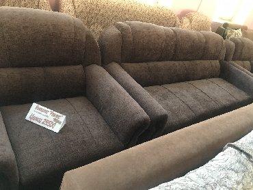 стулья кресла дерева в Кыргызстан: Раскладной диван + 2 кресла