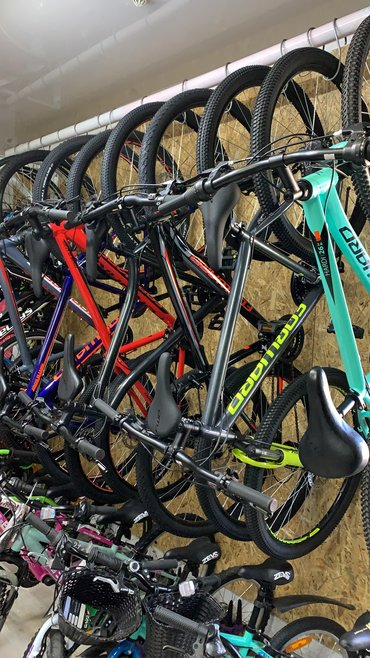 Велосипеды FORWARD - Российская компания. Компания основана в 1999