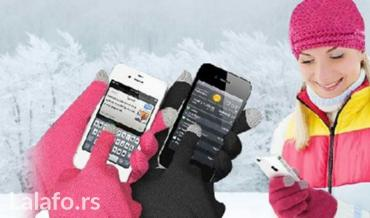 Rukavice za mobilne touch screen - Belgrade