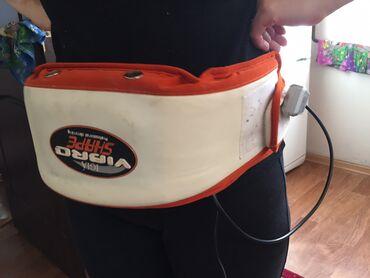 Вибратор для похудание (ток менен иштейт,пульту бар,домохозяйкалар