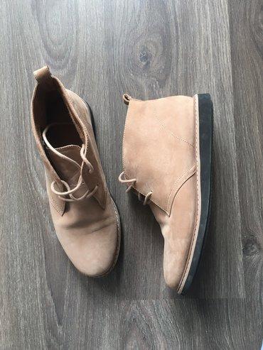 Ботинки Pierre Cardin Paris  В прекрасном состоянии!!! Носила нескольк