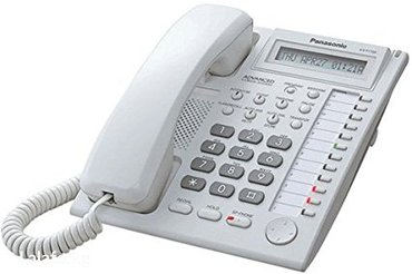 Купить сотовый телефон бу - Кыргызстан: Panasonic KX-T7730 системный телефон (новый)в белом цвете включает