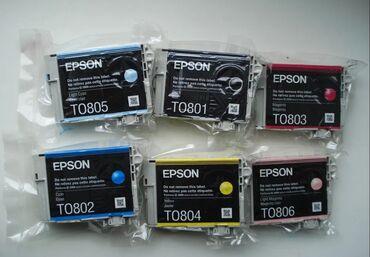 Продаю комплект оригинальных картриджей Epson Stylus Photo