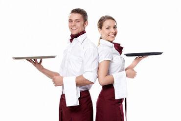 В халал кафе требуется Официанты с опытом работы, Оплата ежедневная