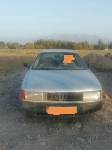 audi v8 d11 3 6 quattro в Кыргызстан: Audi 80 1.8 л. 1988