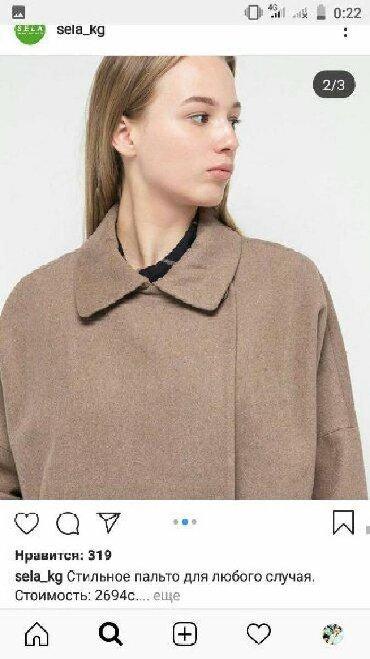 женские пальто в алматы в Кыргызстан: Женские пальто Sela L
