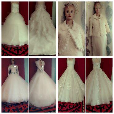 1)Свадебные платья 9 шт.размеры 42 до 52 2) туфли 4 шт размеры 35 до 3