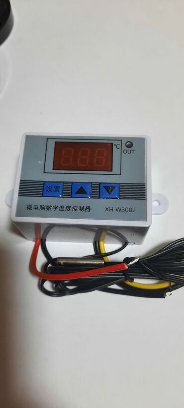 винтиль в Кыргызстан: Терморегулятор 800сом Блок питания 12v 250сомКулер (винтилятор) 150сом