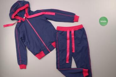 Другие детские вещи - Киев: Підлітковий спортивний костюм Kids Couture, вік 9-16 р., зріст 134 см