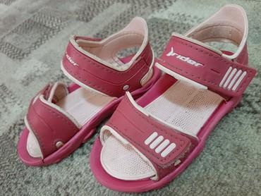 Rider decije sandale , sa manjim felerom.  - Nis