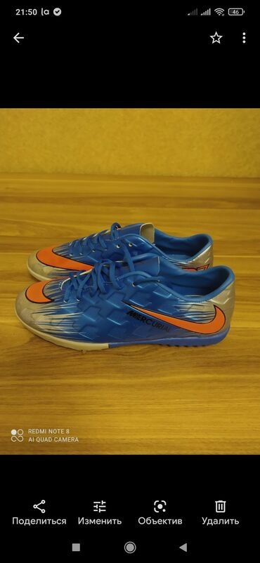 Мужская обувь - Азербайджан: H