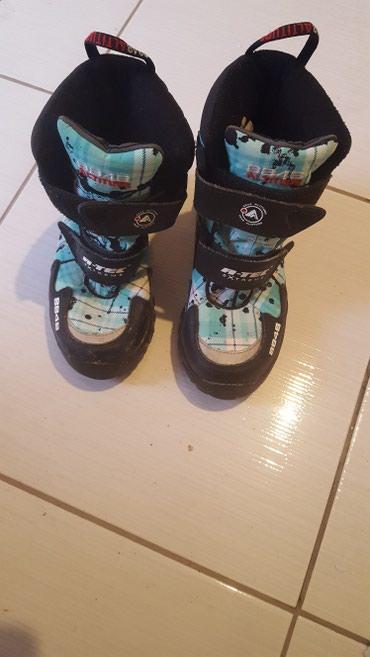 Dečije Cipele i Čizme - Kragujevac