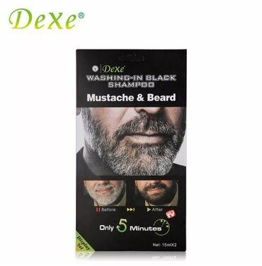 винтажные мужские ботинки в Азербайджан: Dexe Beard shampoo. Saqal qaraldan, sampun birdefe istifade ucun
