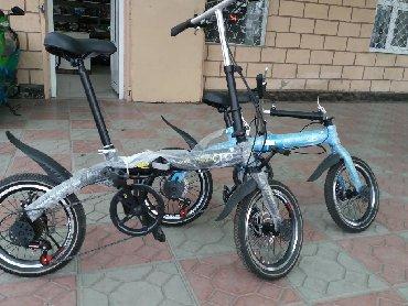 велосипеды для детей форвард в Кыргызстан: Маг.колесо велосипеды