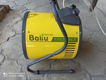 Обогреватели и камины в Кыргызстан: Продаю тепловую пушку Ballu 9000. Мощность 9кw почти новая