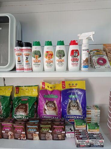 Товары Все необходимое для кошек, сабак, хомяковДревесный