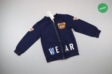 Верхняя одежда - Синий - Киев: Дитячий бомбер з ведмедиками Angelplan, вік: 12 р   Довжина: 42 см Шир