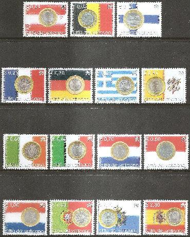 Марки в Азербайджан: VATİKAN * 2004 il * BAYRAQLAR * 1 EURO QƏPİKLƏR * SET 15 marka *