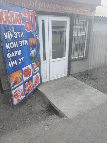 в-аренду-магазин в Кыргызстан: Срочно!!! Продаётся мясной магазин в аренду