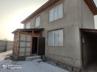 батут в аренду в Кыргызстан: Сдам в аренду Дома от собственника Долгосрочно: 120 кв. м, 4 комнаты