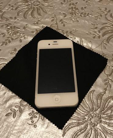 iphone 4s telefon - Azərbaycan: IPhone 4S Ağ