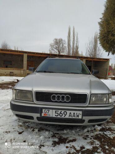 audi q3 rs в Кыргызстан: Audi 80 2 л. 1992