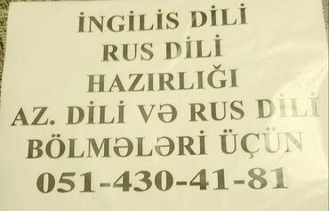 Языковые курсы | Английский, Русский | Для детей